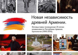 Baner exhibitionl Moscow